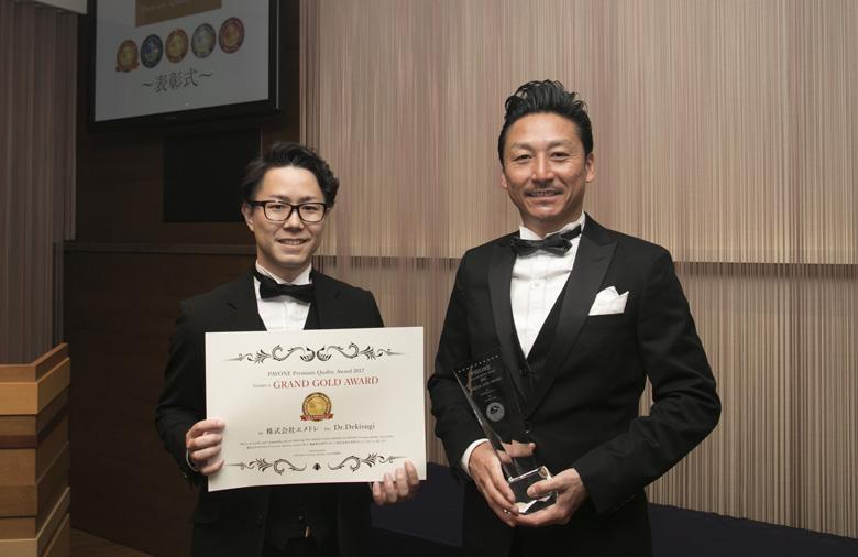 PAVONE授賞式2017