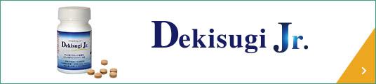Dr.DekisugiJr