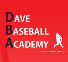 DBAロゴ