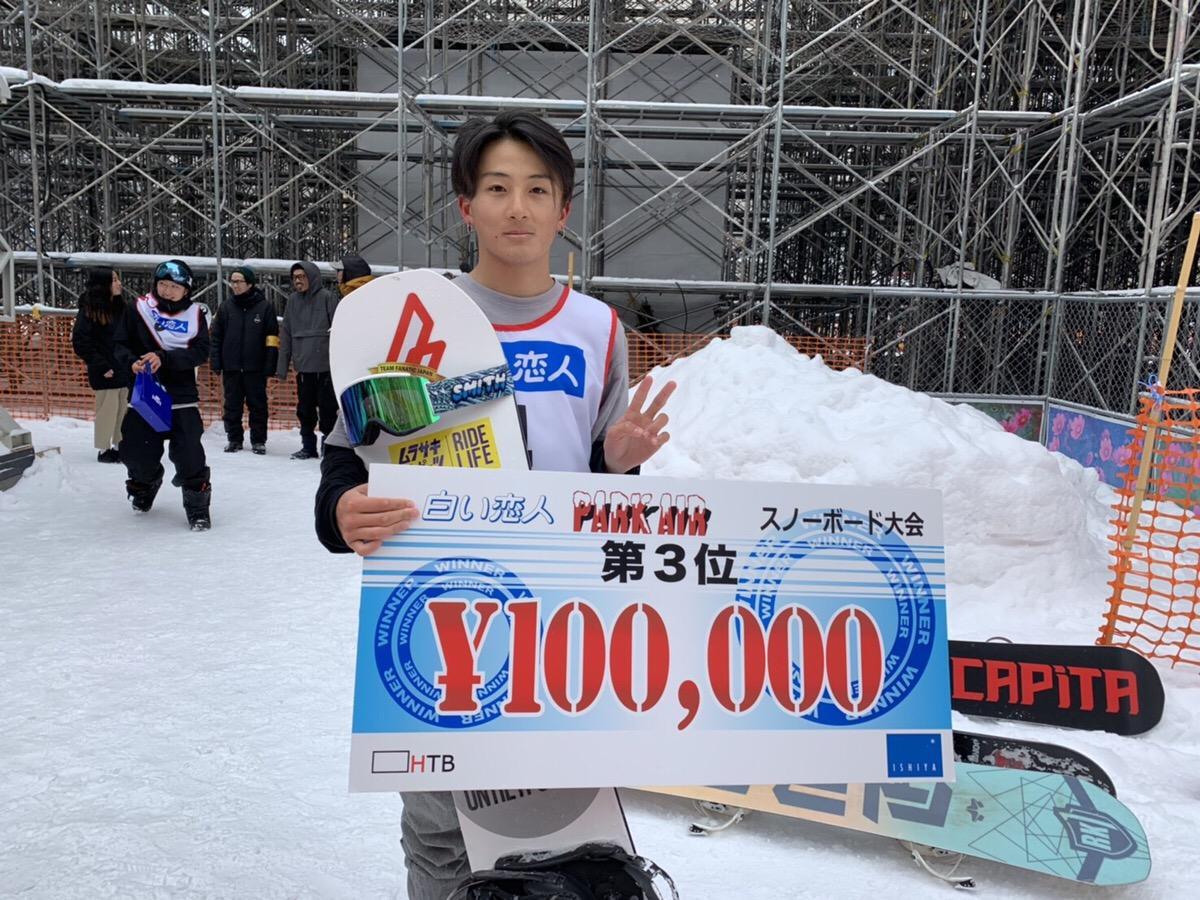 長澤颯飛選手